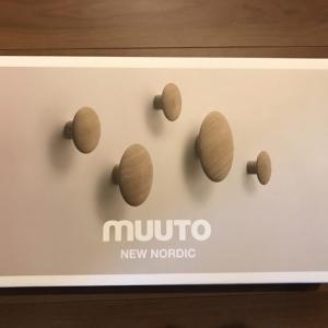 【備忘録】玄関のコートフックには北欧雑貨のMUUTO・THE DOTS COAT HOOKS。お得な海外ショップで購入してみた。