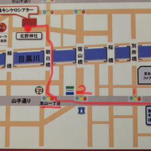 第十九陣・GOEMON『キンケロ・シアターへの道』