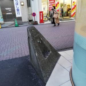 町田へ買い物がてら散歩に出た  9mar2020