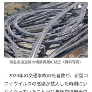 インターチェンジ ☆ 梅雨入り Jun2021