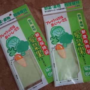【楽天】 一人暮らしの野菜保存方法
