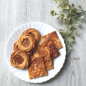2種のキャラメルアーモンドクッキー
