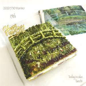 15th Marimo Birthdaycake