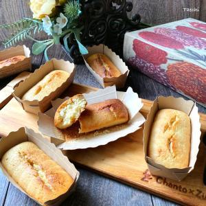 酵母菓子 簡単フィナンシェ風ケーキ 新仔うなぎ
