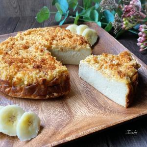 超簡単バナナチーズケーキ ぶどう宇宙人⁈ おうちごはん