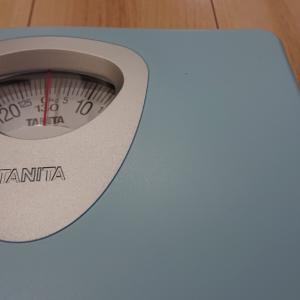 体重計が届いたナウ。