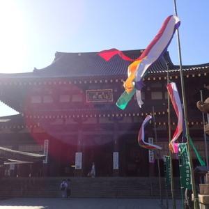 神社仏閣めぐり(*^。^*)~川崎大師(金剛山金乗院平間寺)