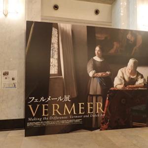 フェルメール展に行って来たよん(*^。^*)