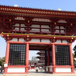 神社仏閣めぐり(*^。^*)~四天王寺(大阪)