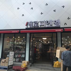 25回目の韓国旅②