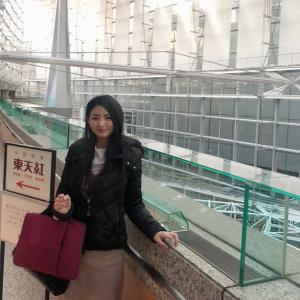 日本中医薬研究会セミナーと新年会