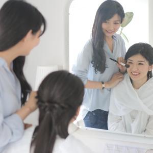 【キャンペーン中】中医美養スキンケアカウンセリング募集開始
