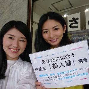 【終了報告】美人眉講座 in 鎌倉