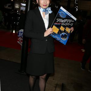 東京オートサロン2020>>214