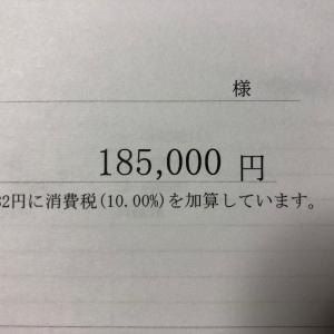 サービスとDIY(ケチる所)