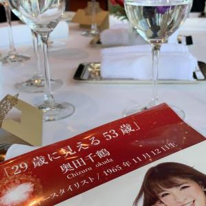 「beautyランチョンセミナー」in 東京終了しました〜。