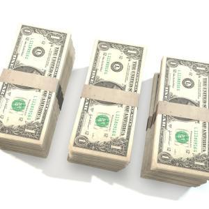 【来週の為替予想】ドル円・ユーロドル・豪ドル円の今後の見通し【来週の見通し】