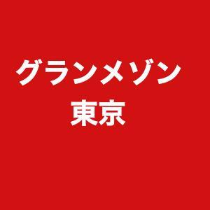 グランメゾン東京、4話5話6話まとめ。ネタバレあらすじ。視聴率。オープンしてどうなるか?