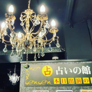 どこの占い館に行くか 迷ってる?? 東京千里眼は、日本最大・東京最大!