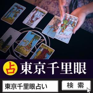 ㊗️明日は、日本全国から特別ゲストが3名出演❗️㊗️ 茅月先生、らぷりゅ先生、叶愛まゆ先生