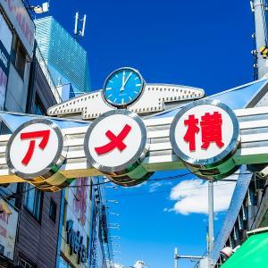 ⭐️⭐️  【新店舗オープン】東京千里眼・上野御徒町店6/20(日)10時~オープン!