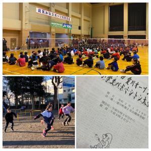 第9回愛川町小学生オープン