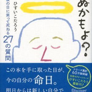 「読書ナビゲーター presents by なつ」スタート