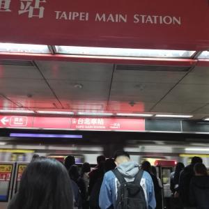 弾丸!台湾旅行(2)朝ごはんと雙連朝市