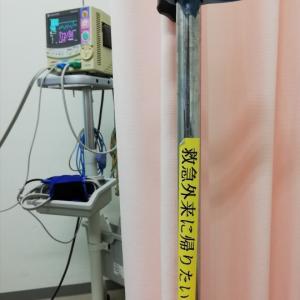 母の入院とPCR検査