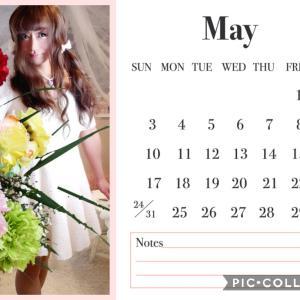 カエル(*^O^*)~♪母の日☆5月カレンダーのの語録♡*゜