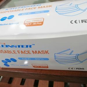 まだまだ必需品?マスクの値段