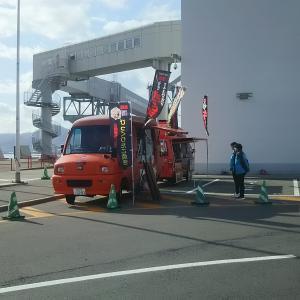 津軽海峡フェリーイベント