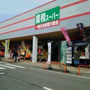 大北海道展&キッチンカーまつり