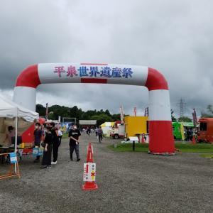 平泉世界遺産祭