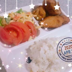 【業務スーパー】鶏もも唐揚げと白身フライ