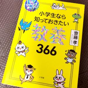 【おすすめ】読書のハードルが下がる本