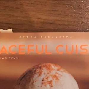 vol.109 Global Amazon使ってみた!Peaceful Cuisine