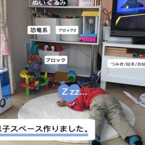 仮面ライダーのおもちゃ収納♡IKEAでおしゃれにした!