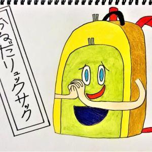 楽笑オリジナル妖怪日記429回目投稿