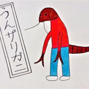カッパ好きおすすめ作品!楽笑オリジナル妖怪日記446回目投稿