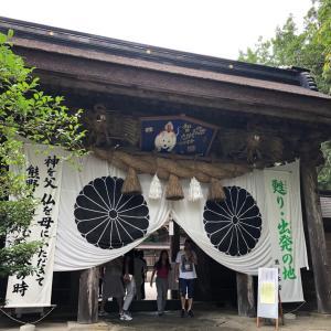 熊野の神域