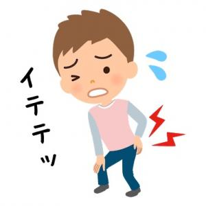 梅雨時の腰痛