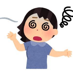 めまいと頭痛は検査すると異常無しが多い