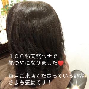 天然ヘナで髪の毛のハリコシ、薄毛なとも解消し、女子力さらにアップしましょ