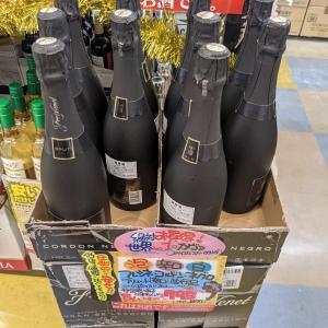 【Re:スタート56日目】アルコール