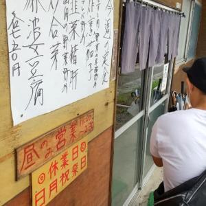 韮菜猪肝(ニラレバ炒め)
