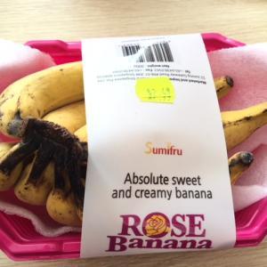 初めて食べたバナナ