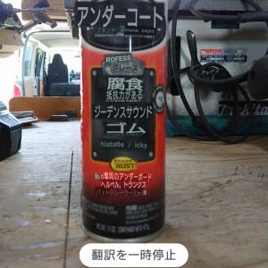 翻訳に便利なアプリ  と最近の買い物