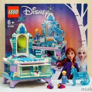 【LEGOレビュー】41168 エルサのジュエリーボックス