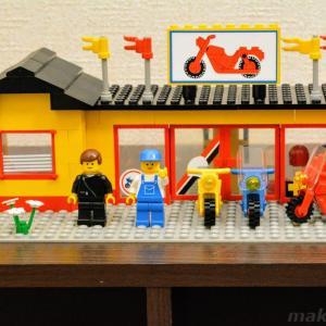【発掘なつレゴ】6373 モーターバイクショップ(1984年発売)